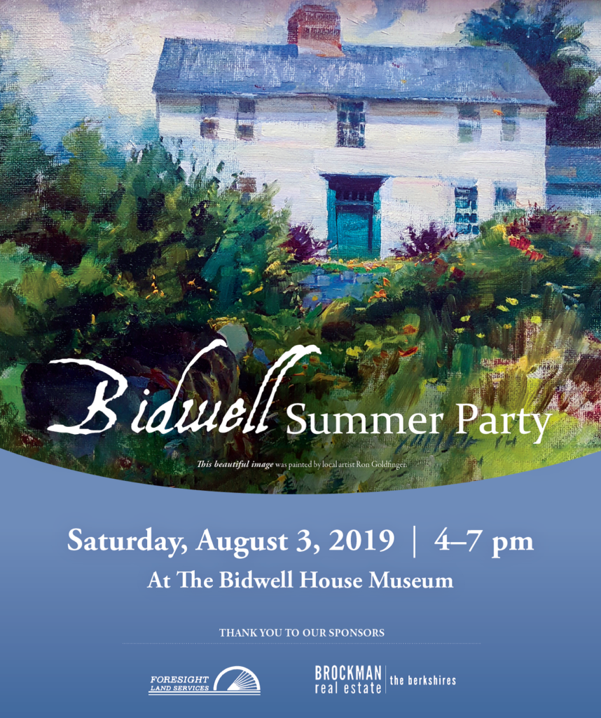 Poster for 2019 Summer fundraising party
